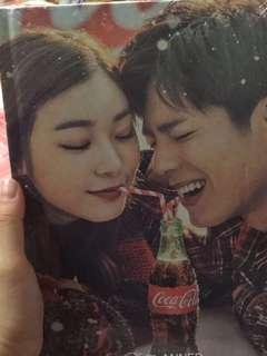 朴寶劍 可樂 coke eventplanner