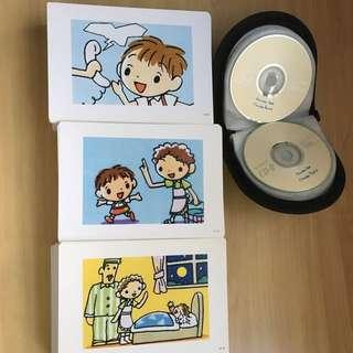 Shichida Sawako Flash cards in multiple languages