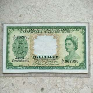 1953 MALAYA & BRITISH BORNEO QEII $5 A/30 962896 aXF/XF