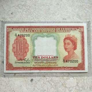 1953 MALAYA & BRITISH BORNEO QEII $10 A/7 470200 aXF/XF