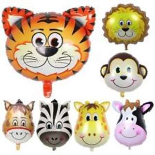 Animal Printed Helium Balloons