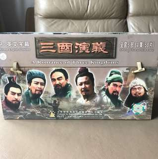 Complete box set of a romance of three kingdoms