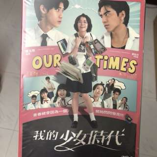 Our Times - Taiwanese Chinese Movie DVD