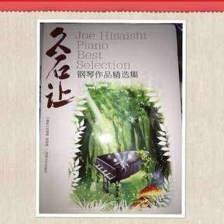 Joe Hisaishi Piano Best Collection