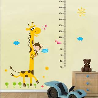 GROW UP GIRAFFE AND MONKEY