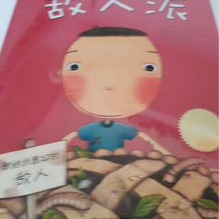 Chinese Storybook for p1 to p4