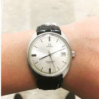Omega Cosmo Vintage
