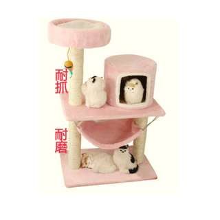 (Free delivery ) Medium Size Cat Condo (Pink)