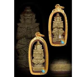 Taoweesuwan ( single face ) Roon Maha Mongkon LP Prom Wat Paranupat (Pattani) 2553
