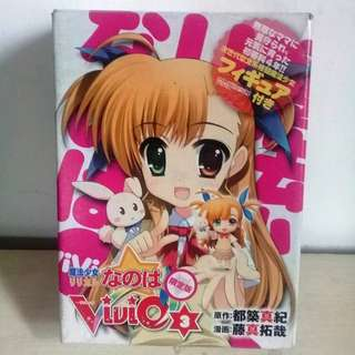 Magical Girl Lyrical Nanoha VIVIO boxes