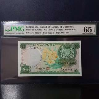 🇸🇬 Singapore Orchid Series $5 Banknote~HSS With Red Seal~PMG 65EPQ Gem Uncirculated