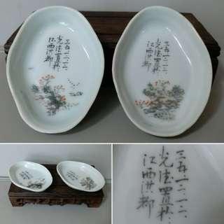 民國訂造手繪山水小碟子一對(江西洪都, 35年)。洪都,古代南昌的別稱