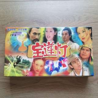 Taiwan TV drama 宝莲灯