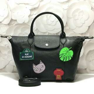 LC Cuir Small Patches Limited Edition (Black) size 25-39x24x16cm