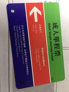 地鐵成人單程票 自叫價
