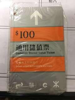 地鐵儲值票 100$ 70$ 50$ 自談價錢 散賣