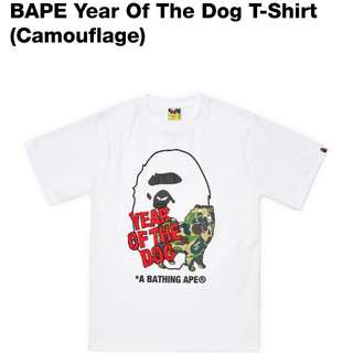 Bape × DSM Year Of The Dog T-Shirt