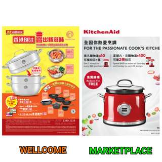 WELLCOME Masterchef cookware and MARKETPLACE Kitchen Aid cookware
