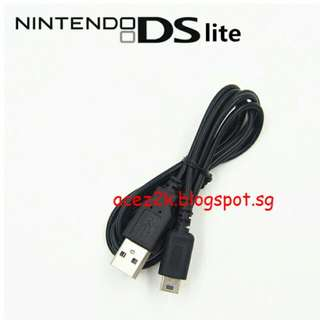 [BN] NDS DS Lite USB Charging Cable (Brand New)