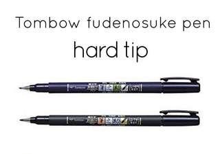 Tombow fudenosuke pen