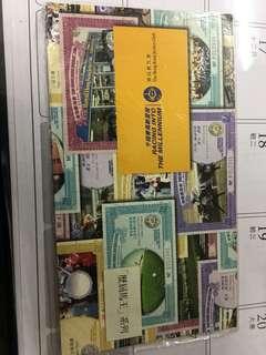 歷屆馬王系列 郵票 價錢自定