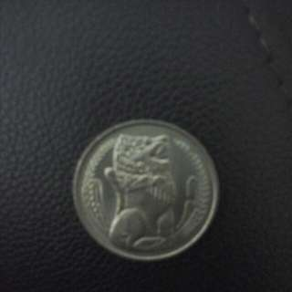 1981 $1 singapore coin antique