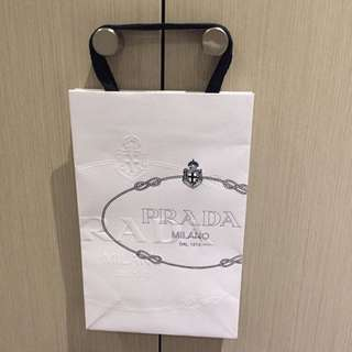 Prada Paper Shopping Bag - Small