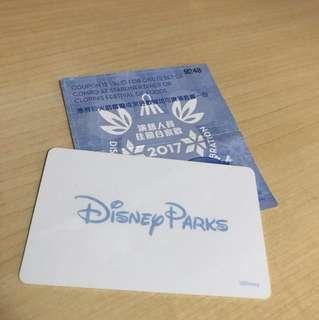 *只限一套*迪士尼入場門票1張+免費套餐1份