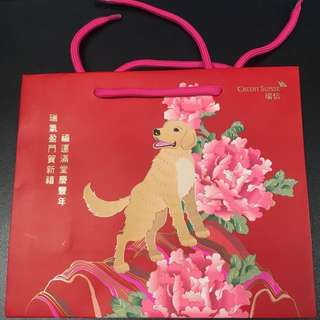 Credit Suisse Year of Dog Oranges Paper Bag & Red Packets (Includes limited edition small-sized version)