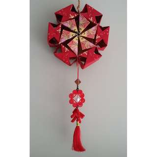 <SOLD> [1&ONLY] Handmade Flower Garden Wheel of Fortune Chinese New Year 2018 Lantern I CNY Decor