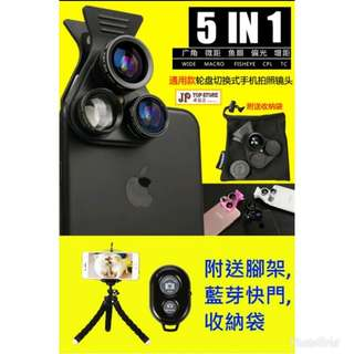 通用五合一廣角微距魚眼增距偏振手機單反鏡手機鏡頭 Universal five-in-one wide-angle macro fisheye focus polarized mobile phone SLR phone camera lens*會員減8元*(型號:JP-ACC-0023) HK$8 discount for members*
