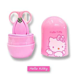 Baby care kit set