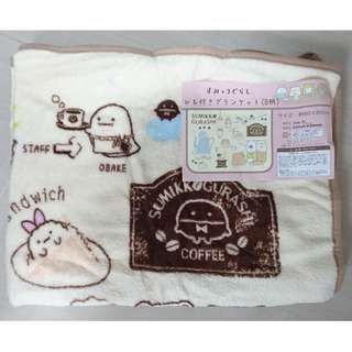 Blanket with string - Sumikko Gurashi / Sentimental Circus