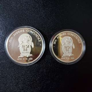 🇲🇾 1986 Malaysia RM1 RM5 Commemorative Silver Proof Coin Set