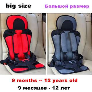 carseat easy use