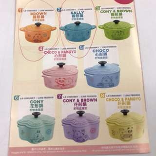 7-11  le creuset line friend 盒