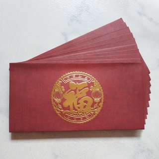 Midana Capital Red Packet