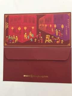 Hong Leong Red Packet
