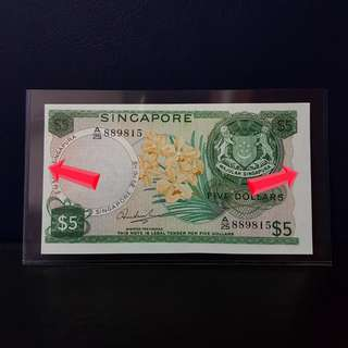 🇸🇬 *UNC* Singapore Orchid Series $5 Banknote~HSS Without Red Seal Last Prefix A25~Obverse Design Shifted Error Left