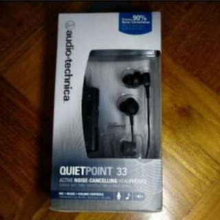 Audio-Technica Noise Cancelling earphones