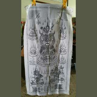 Phra Narai phayant (cloth) - fully handwritten by Archan Aek (Rayong)