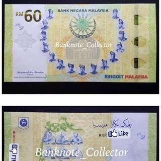 Malaysia Commemorative RM60 Prefix MRR