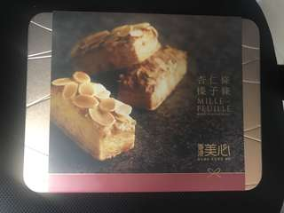 DISCOUNTED- 美心杏仁條榛子條 Maxim Mille feuille gift set hazelnut and almond