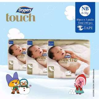 DRYPERS TOUCH NEW BORN DIAPERS