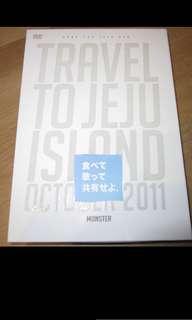 孔劉 GONG YOO TRAVEL TO JEJU ISLAND OCTOBER 2011 monster 食べて歌って共有せよ。DVD + CD