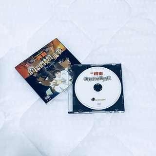 柯南 偵探們的鎮魂歌 紀念dvd