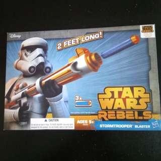 Nerf Star Wars Stormtrooper Deathtrooper