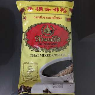 CHATRAMUE THAI COFFEE 1KG KOPI THAILAND