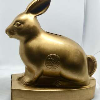 Ban Hin Lee Bank Rabbit Coin Bank