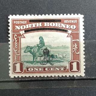 North borneo 1c unused stamps